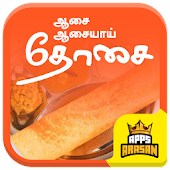 Dosai Recipes Tamil Varieties  Instant Crispy Dosa