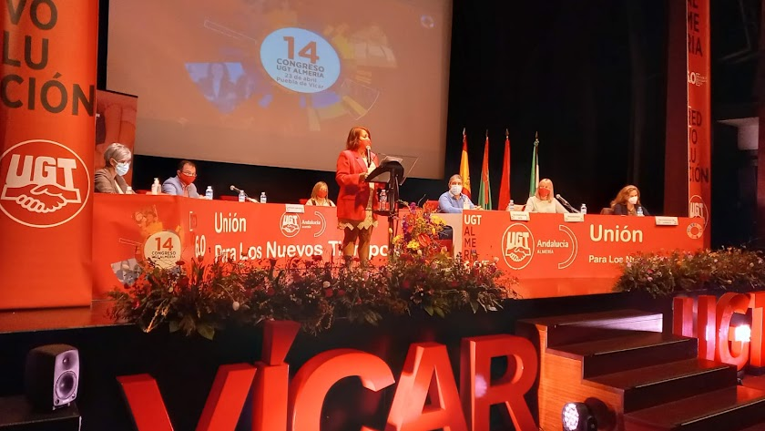 Intervención de Carmen Vidal tras su reelección en el Congreso.