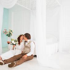 Wedding photographer Anastasiya Davydenko (nastadavy). Photo of 16.09.2016
