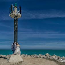 Wedding photographer Rodrigo Jimenez (rodrigojimenez). Photo of 16.07.2018