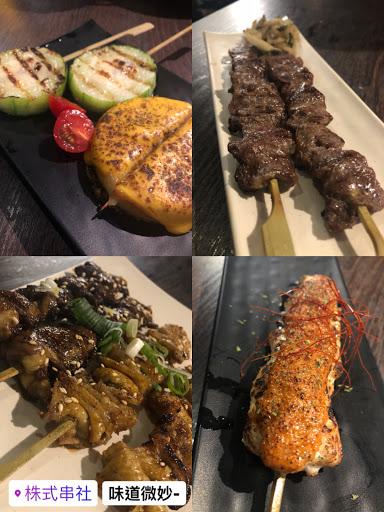 口味偏甜屬台式醬燒串烤,味道一般般 但是不會烤的太柴 便宜,但是店裡油煙味很重。