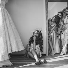 Wedding photographer Anton Nechaev (BroskevPhoto). Photo of 18.08.2018