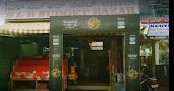 Slr Budget Bazar photo 2