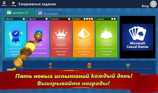 Just jewels deluxe novomatic игровой автомат