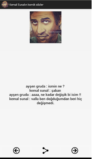 Kemal Sunal'ın komik sözler
