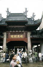 Photo: 10918 上海/豫園/風景