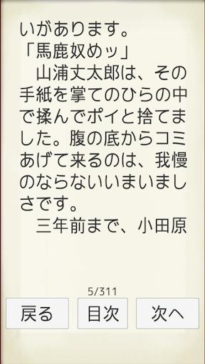 Nomura Kodo Selection Vol.1 1 Windows u7528 4