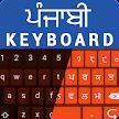English Kannada Keyboard - Background wallpapers 1 0 latest
