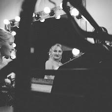 Wedding photographer Vika Nazarova (vikoz). Photo of 02.01.2017
