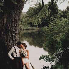 Wedding photographer Anna Mischenko (GreenRaychal). Photo of 25.09.2018