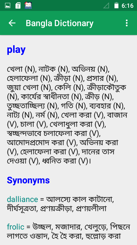 synonyms and antonyms list with bengali meaning pdf