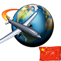 Learn Chinese phrasebook