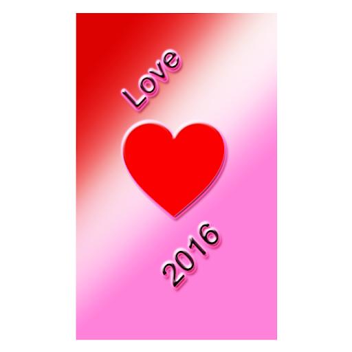 愛の歌2016