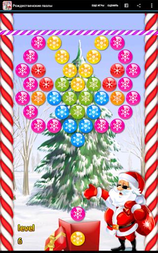 クリスマスのパズル
