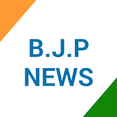 BJP, Modi, India Politics News
