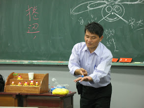 Photo: 20110413傳統童玩快樂學-捏麵人 001