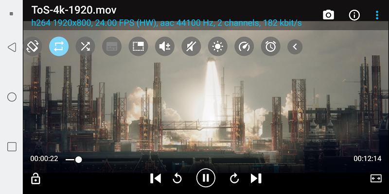 bPlayer Pro (beta) Screenshot 0
