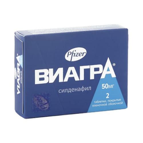 Виагра таб. п/о плён. 50мг №2