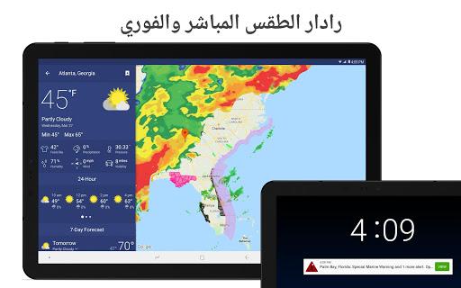 رادار الطقس المباشر والتوقعات screenshot 10