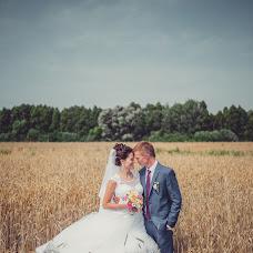Wedding photographer Eduard Lazutin (BigEd). Photo of 13.11.2015