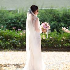 Wedding photographer Anna Germann (annahermann). Photo of 21.09.2018
