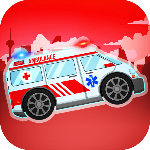 教育のキッド 救急車 レーシング - 医学について学ぼう! LOGO-記事Game