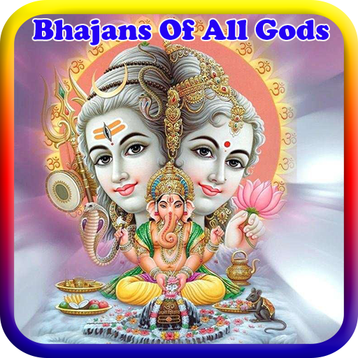 娛樂App|Bhajans Of All Gods Audio LOGO-3C達人阿輝的APP
