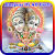 Bhajans Of All Gods Audio file APK Free for PC, smart TV Download