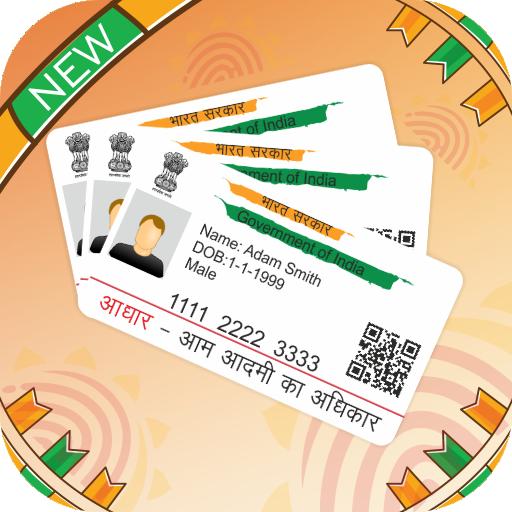 Aadhar Card Online Service