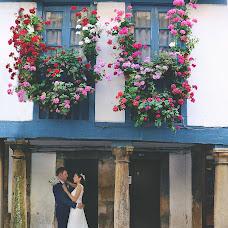 Wedding photographer Bokeh Lugones (bokehphotograph). Photo of 14.07.2016