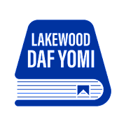 Lakewood Daf Yomi by Sruly
