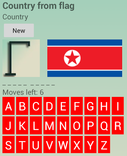 Play Smart Hangman 3.01.29 screenshots 4