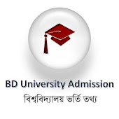 BD University Admission (OLD)