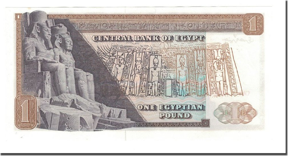1 باوند 1967 -1978 مصر بانك نوت