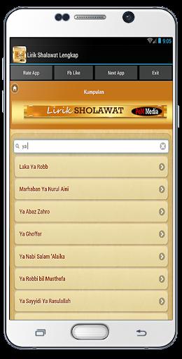 Lirik Sholawat Lengkap for PC