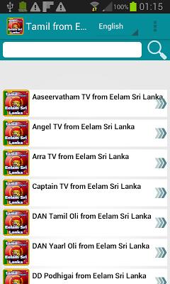 Tamil from Eelam Sri Lanka - screenshot
