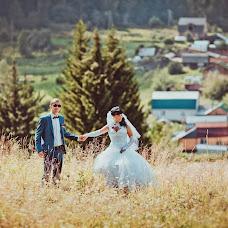 Wedding photographer Aleksey Lobanov (alexlob). Photo of 09.02.2016