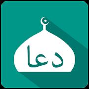 Dhikr & Dua - Quran & Sunnah : Ramadan 2020