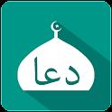 Dhikr & Dua - Quran, Ramadan icon