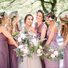 Wedding photographer Nikolay Yushevich (Partizan). Photo of 26.06.2018