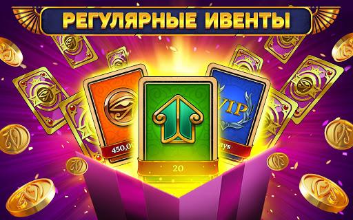 Игровые автоматы кодировка от них казино на карте праги
