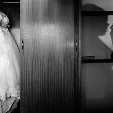 Wedding photographer Felipe Sousa (felipesousa). Photo of 20.06.2017