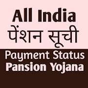 Pension List All India 2019-20