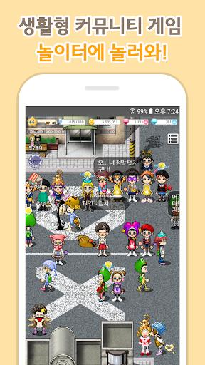 Télécharger gratuit 놀이터 : 내 꿈이 통하는 곳, 노리텔 APK MOD 1