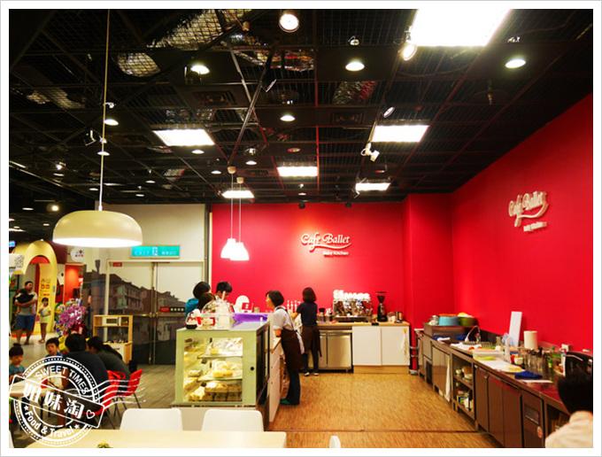 芭蕾咖啡親子咖啡館日式咖啡館