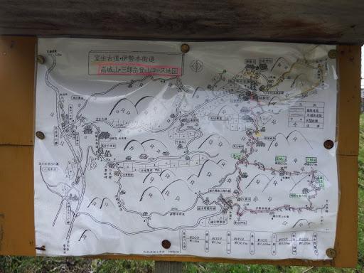 高城山・三郎岳登山コース図