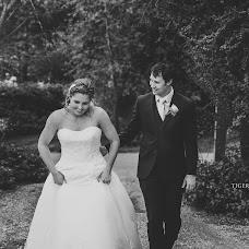 Wedding photographer Catherine Egel (CatherineEgel). Photo of 10.02.2019