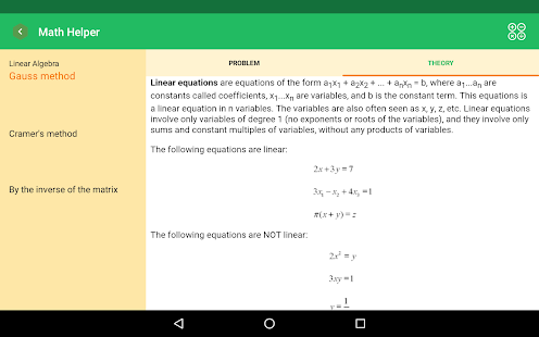 Math Helper Lite - Algebra- screenshot thumbnail