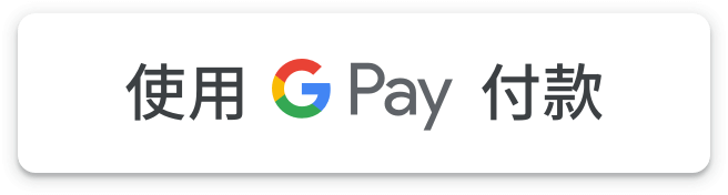 Buy with G Pay (White)