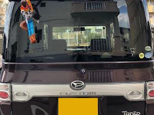 タントカスタム L350Sのカスタム事例画像 Mさんの2020年03月08日14:45の投稿